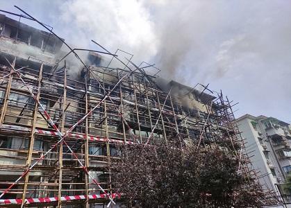 房屋修缮失火