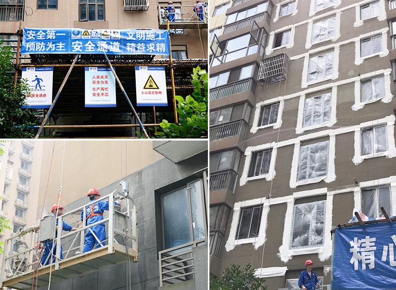 杭州某小区使用蓝盾无机保温涂料进行房屋外墙修复-修复中