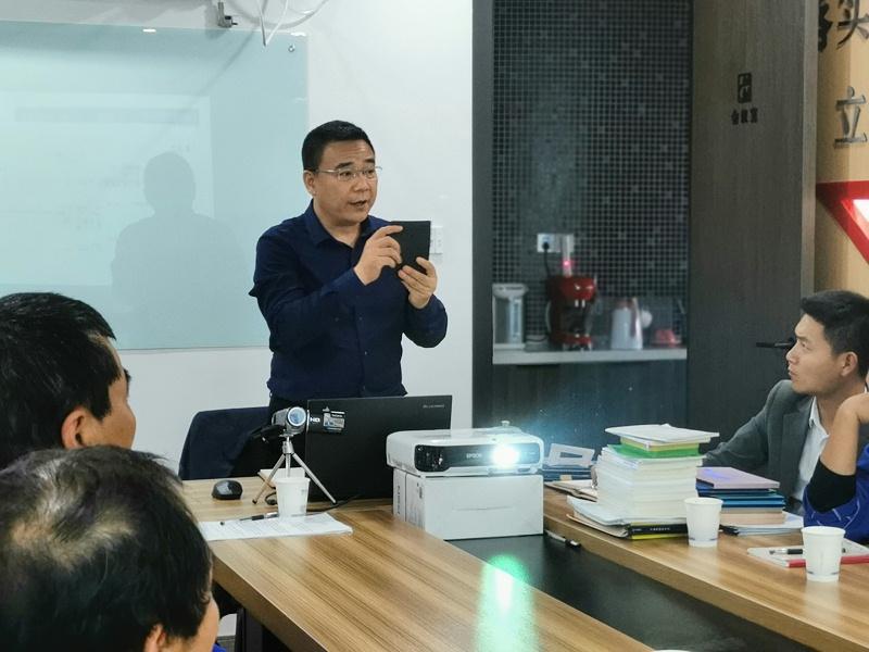 杭州蓝盾防水施工会议