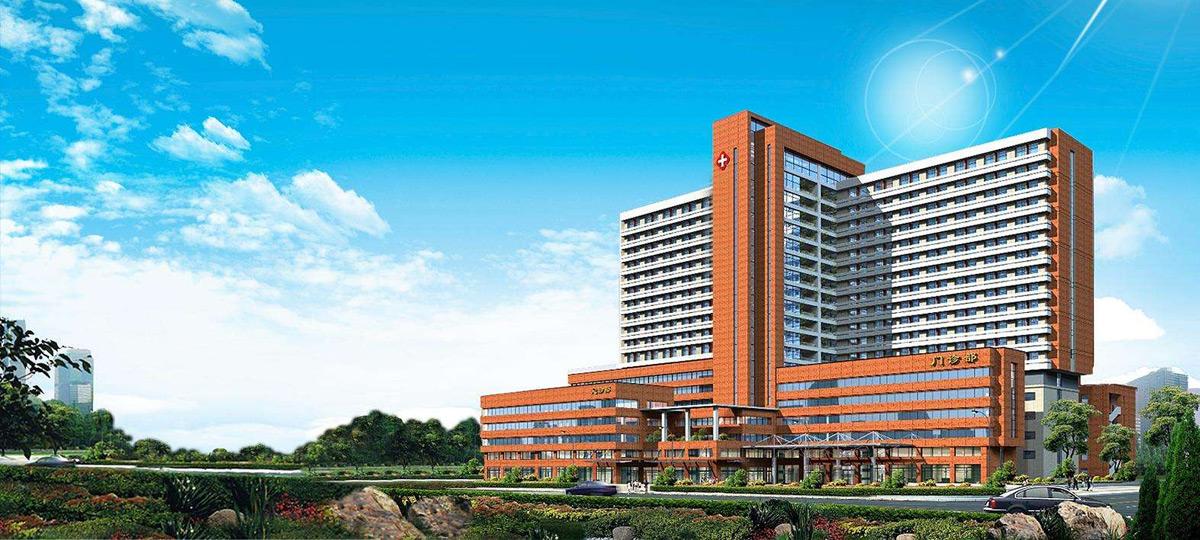 衢州中心医院地下室、屋面防水工程