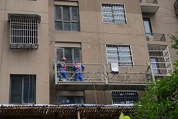 外墙渗漏施工