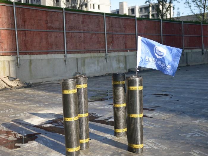 地下防水工程