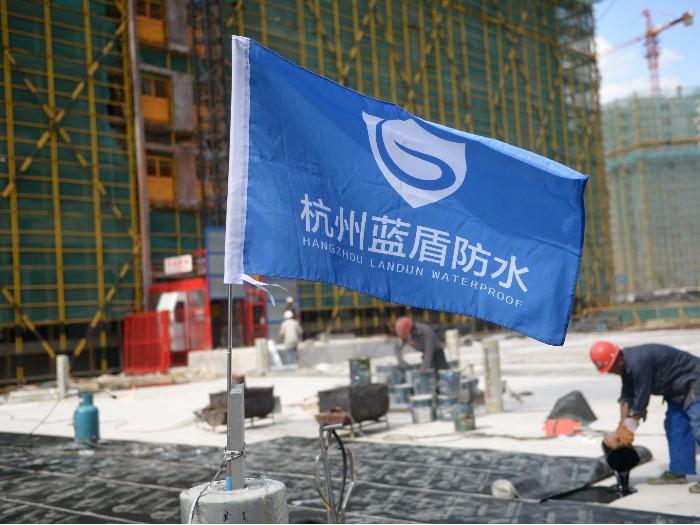 杭州蓝盾防水