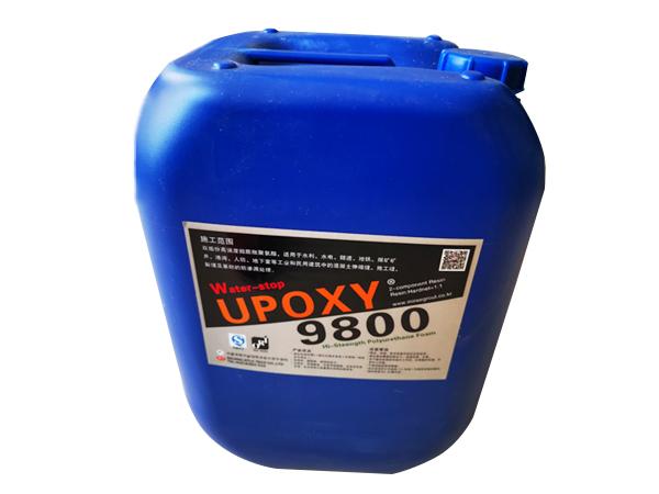 单组分高弹9800聚氨酯灌浆材料