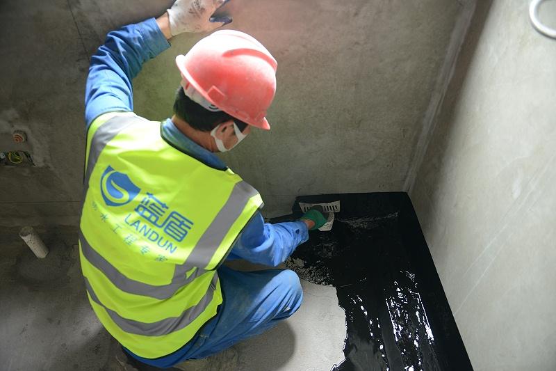 室内防水施工