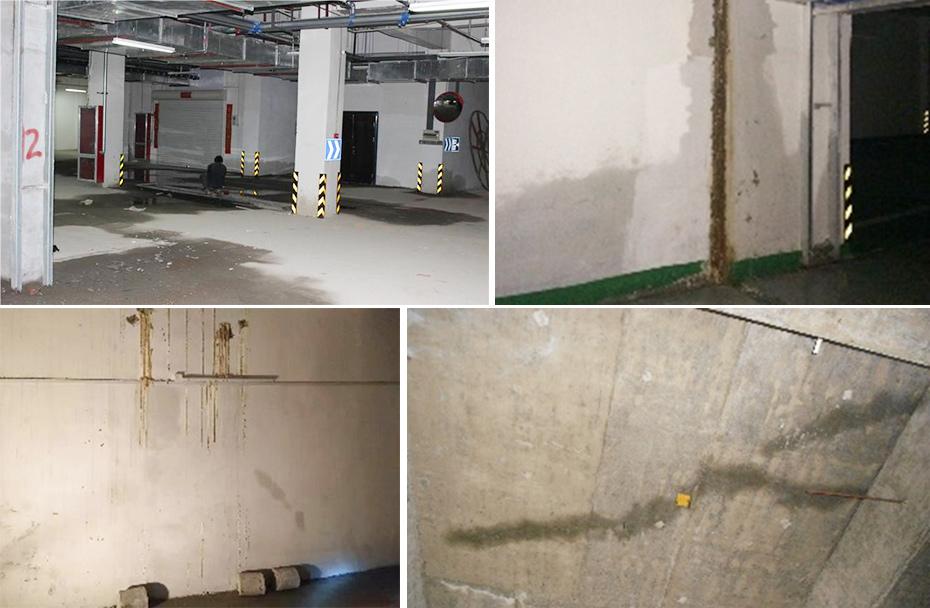 地下室渗漏修缮