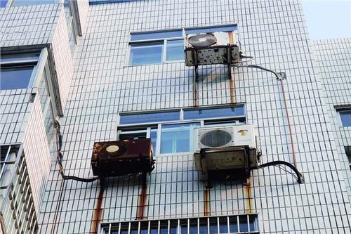 空调外机处渗漏问题题