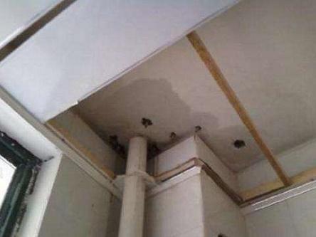 卫生间渗漏问题