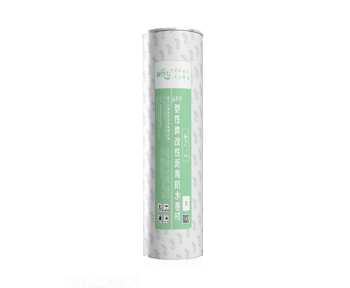 APP塑性体改性沥青防水卷材