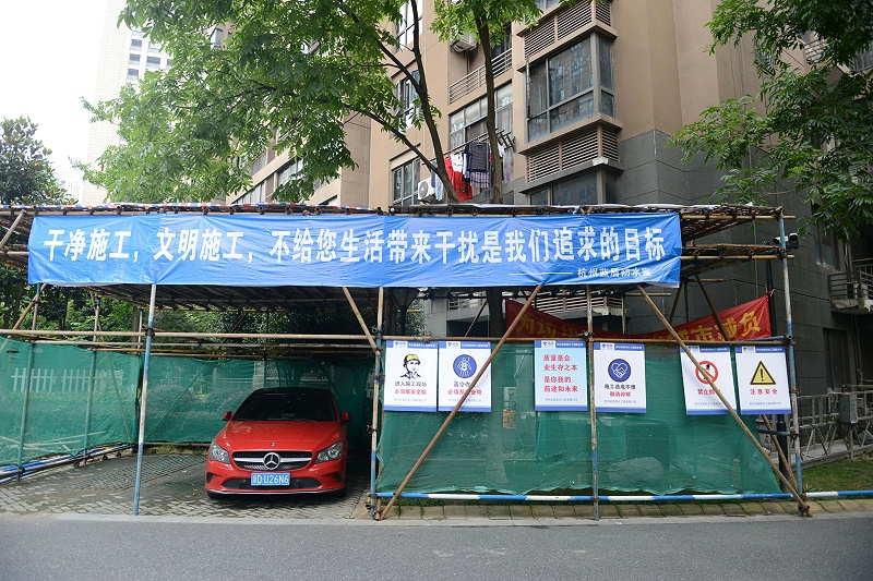 杭州蓝盾小区改造维修工程