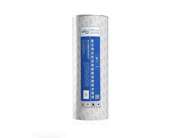 聚合物改性沥青耐根穿刺防水卷材