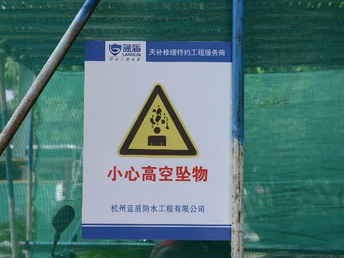 杭州外墙维修
